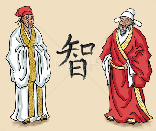 Chinese Elders - Martin Malchev