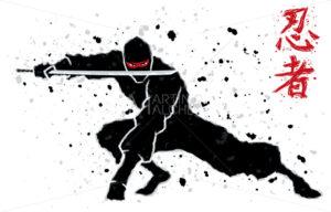 Ninja - Martin Malchev